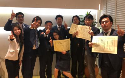 11/5第2Q表彰会!